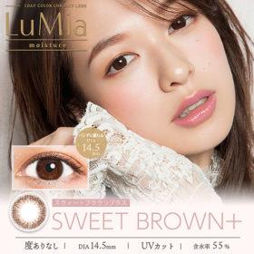 LuMia モイスチャー スウィートブラウンプラス
