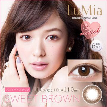 LuMia 2week スウィートブラウン