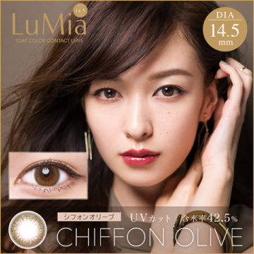 LuMia 14.5 シフォンオリーブ