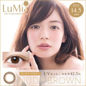 LuMia 14.5 ヌーディーブラウン
