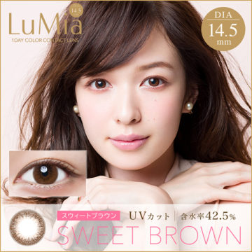 LuMia 14.5 スウィートブラウン