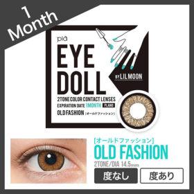 EYE DOLL by LIL MOON オールドファッション