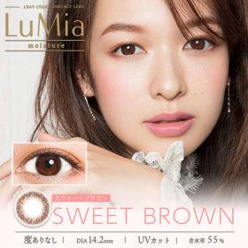 LuMia モイスチャー スウィートブラウン