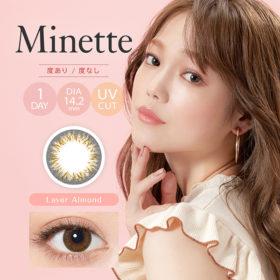 Minette Layer Almond