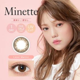 Minette Layer Marron
