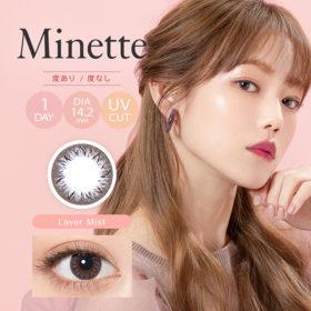 Minette Layer Mist