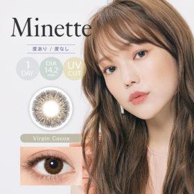 Minette Virgin Cocoa