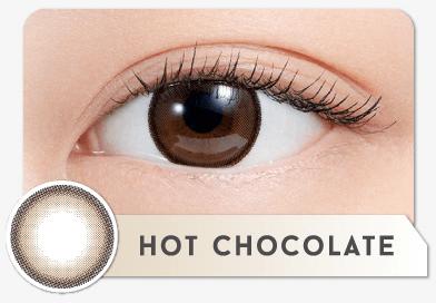 エヌズコレクションホットチョコレート