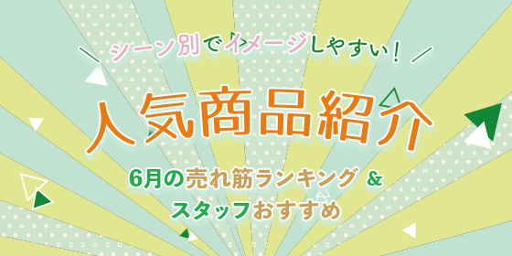 カラコン通販ナチュラル人気商品紹介