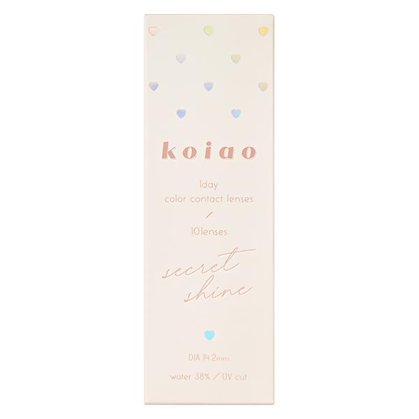 コイアオ(koiao)シークレットシャインパッケージ