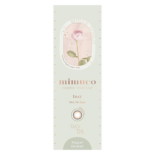 ミムコ(mimuco)シュガードーナッツパッケージ