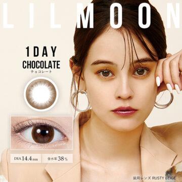 LIL MOON ワンデー チョコレート