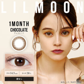 LIL MOON Monthly チョコレート