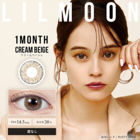 LIL MOON Monthly クリームベージュ