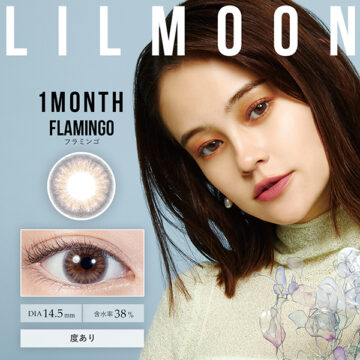 LIL MOON Monthly フラミンゴ