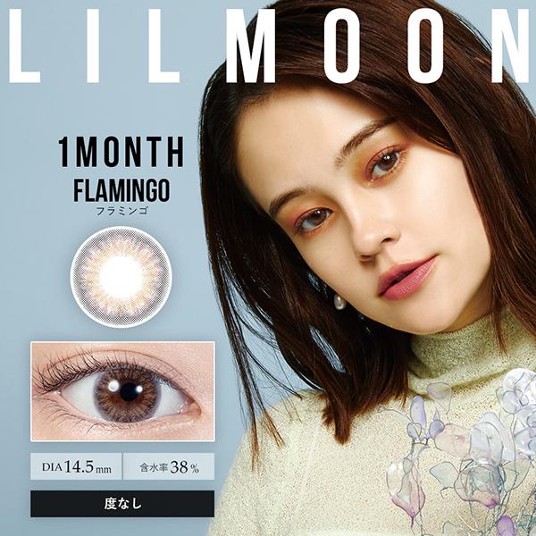 LIL MOON 1MONTH(リルムーン)フラミンゴ