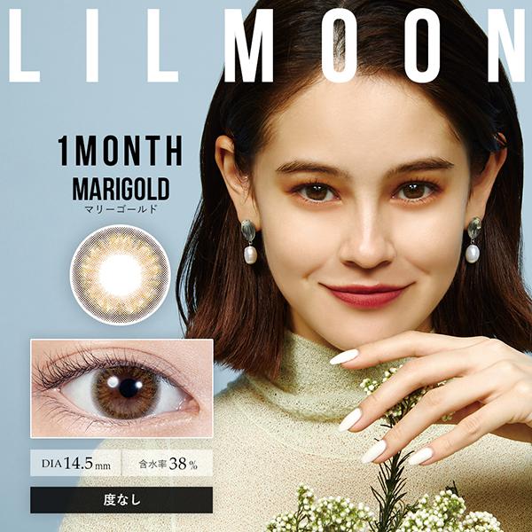 LIL MOON 1MONTH(リルムーン)マリーゴールド