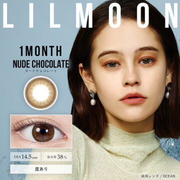 LIL MOON Monthly ヌードチョコレート