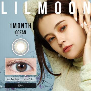 LIL MOON Monthly オーシャン