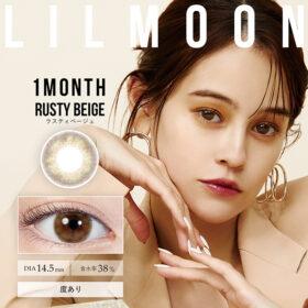 LIL MOON Monthly ラスティベージュ