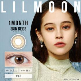 LIL MOON Monthly スキンベージュ