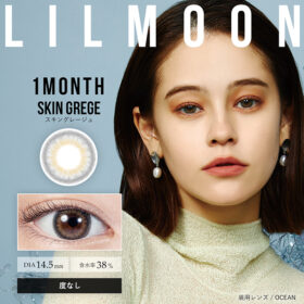 LIL MOON Monthly スキングレージュ