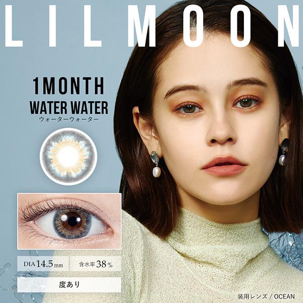 LIL MOON 1MONTH(リルムーン)ウォーターウォーター